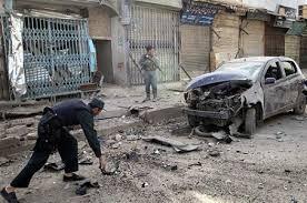 afganistan 2