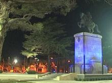 Plaza-San-Martín1
