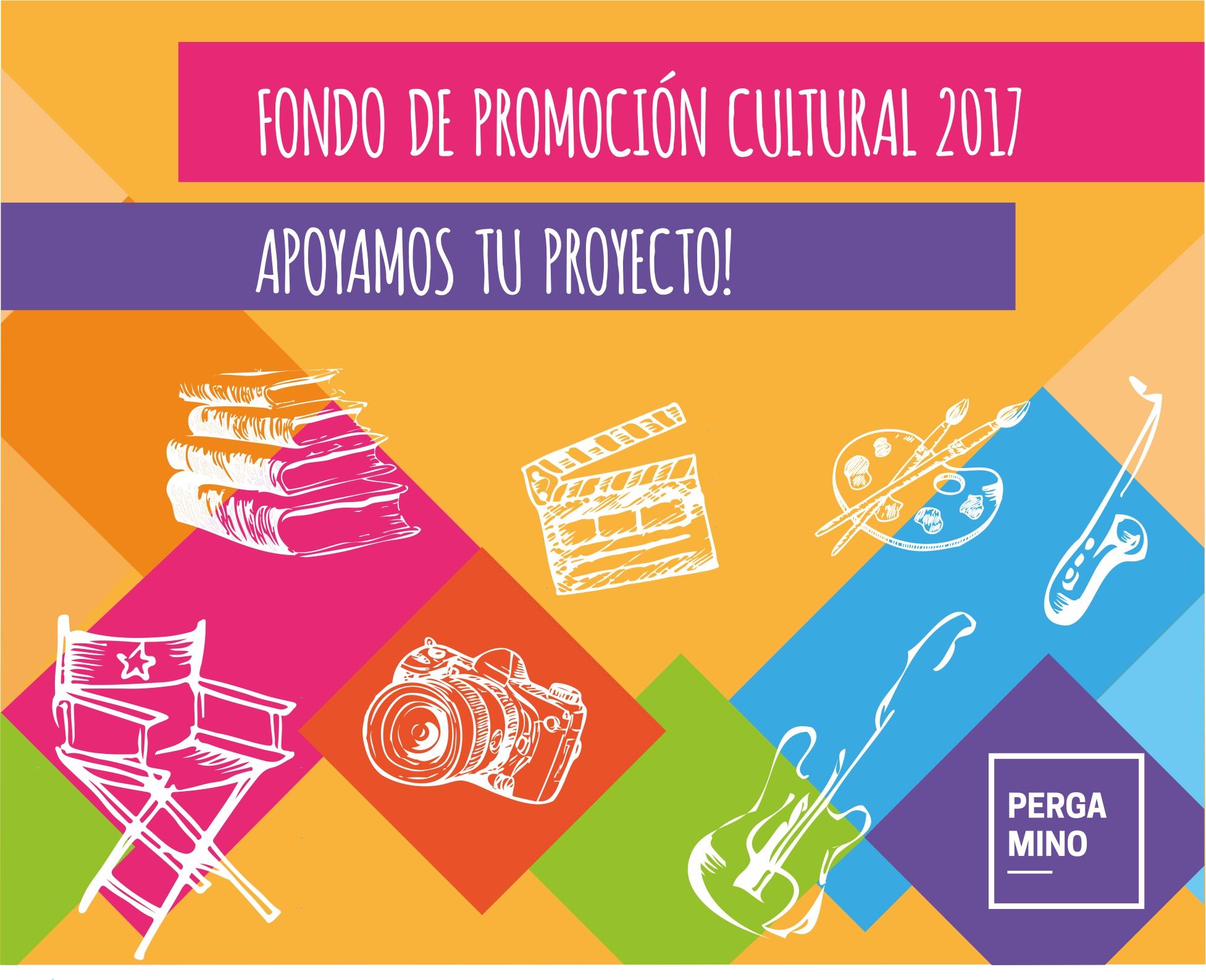 fondo promocion cultural 2017